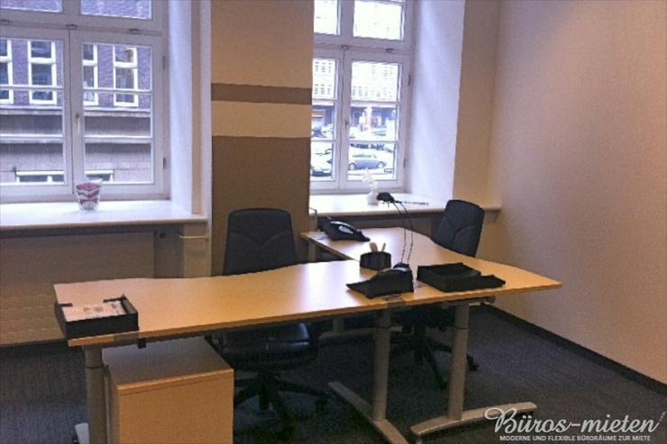 Bild 4: Top-Lage: Hamburg - Chilehaus. Moderne Ausstattung. Provisionsfrei - VB12077