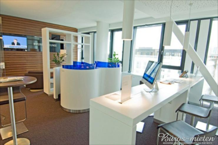 Bild 3: Top-Lage: Hamburg - HafenCity. Moderne Ausstattung. Provisionsfrei - VB12080