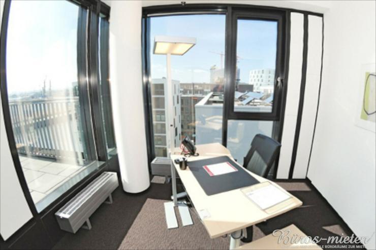 Bild 2: Top-Lage: Hamburg - HafenCity. Moderne Ausstattung. Provisionsfrei - VB12080