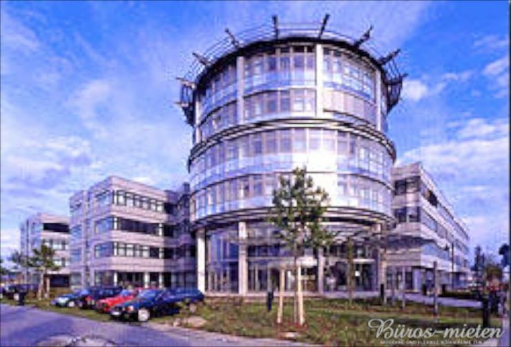 Bild 4: Top-Lage: Heidelberg - SAP Partnerport Walldorf. Moderne Ausstattung. Provisionsfrei - VB1...
