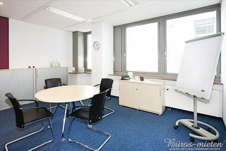 Bild 3: NEUMARKT GALERIE - Büroräume in Top-Lage: Moderne Ausstattung. PROVISIONSFREI - VB12057