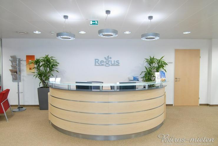 Bild 5: Top-Lage: Wien - Office Park Airport - Modern - Flexibel - Provisionsfrei - VB12151
