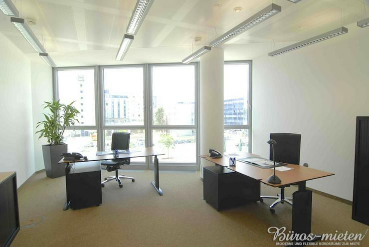 Bild 4: Top-Lage: Wien - Office Park Airport - Modern - Flexibel - Provisionsfrei - VB12151