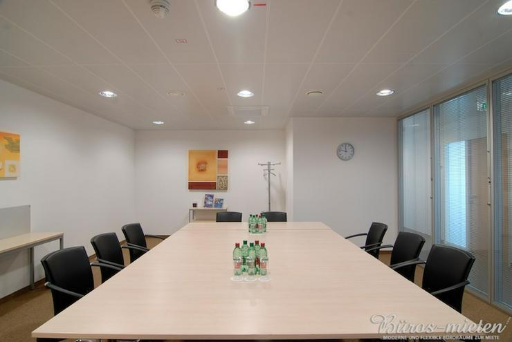 Bild 3: Top-Lage: Wien - Office Park Airport - Modern - Flexibel - Provisionsfrei - VB12151