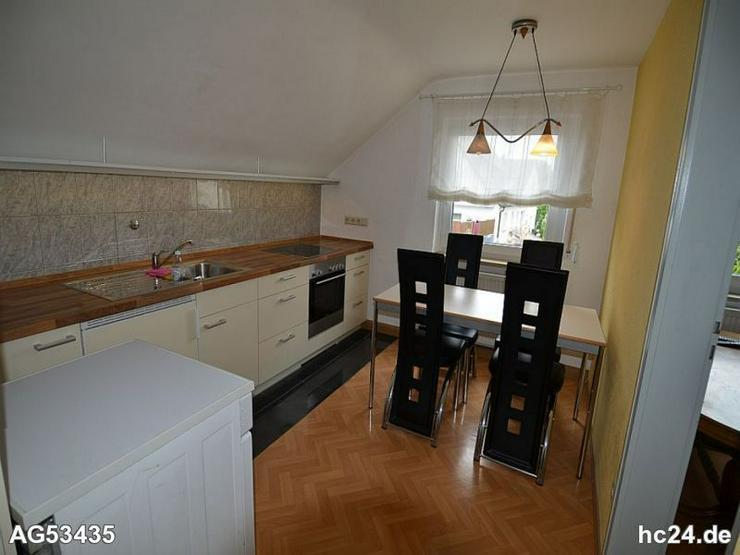 *** Sehr schöne möblierte 2 Zimmer- Dachgeschoss Wohnung in Neu-Ulm - Bild 1