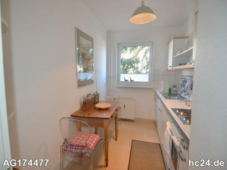 Bild 3: Möblierte 2-Zimmer Wohnung in Wiesbaden mit Balkon und PKW-Stellplatz