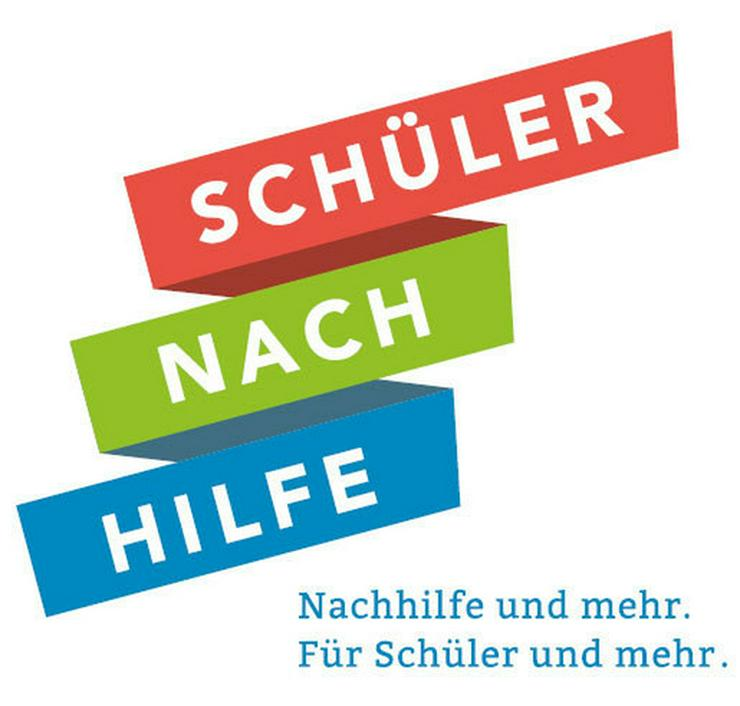 ! Jetzt on-line-SchülerNachHilfe !