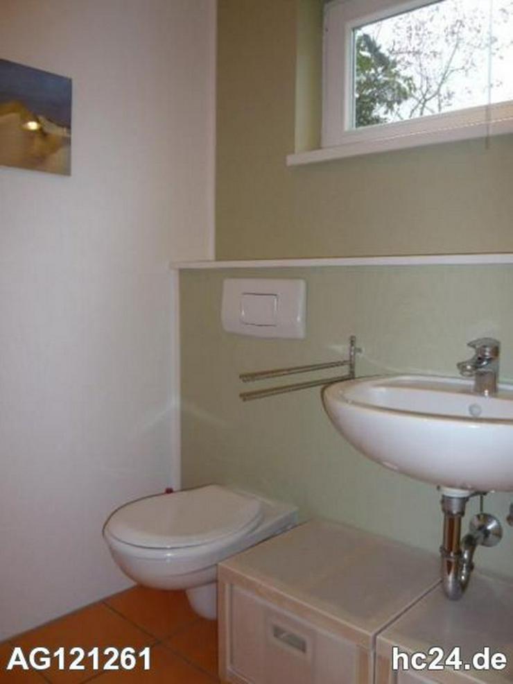 Bild 4: 1,5 Zimmer-Wohnung in Weil am Rhein