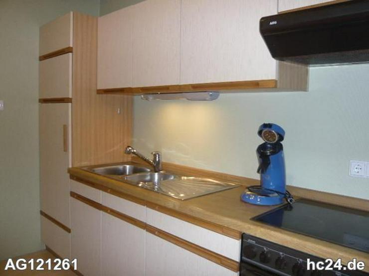 Bild 3: 1,5 Zimmer-Wohnung in Weil am Rhein