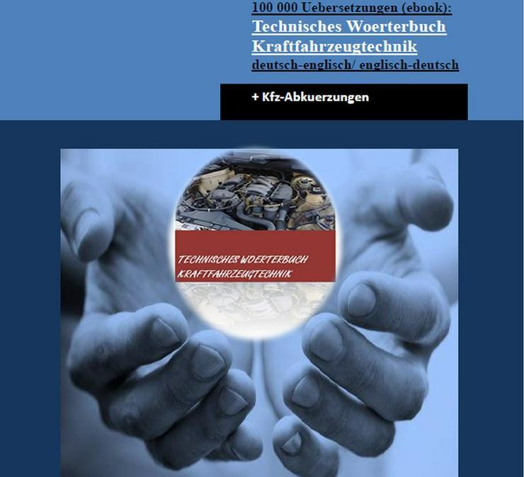 woerterbuch kfz-elektronik/ technik englisch-de - Wörterbücher - Bild 1