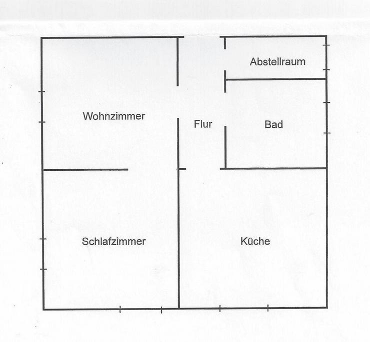 Bild 4: Frohburg in der Nähe des Stadtbades gemütliche kleine 2 Zimmerwohnung im Dachgeschoss