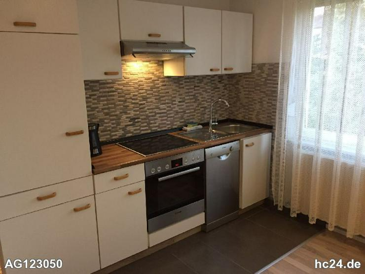 Bild 5: Möblierte 2,5 Zimmer Wohnung in Lörrach-Stetten