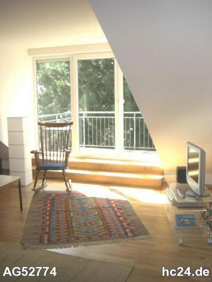 Bild 2: *** möblierte 3 Zimmerwohnung in Ulm/Söflingen