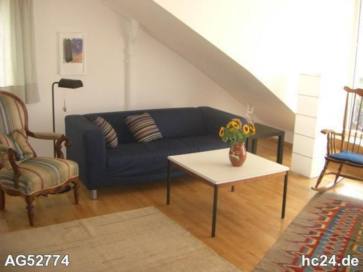 *** möblierte 3 Zimmerwohnung in Ulm/Söflingen - Wohnen auf Zeit - Bild 1