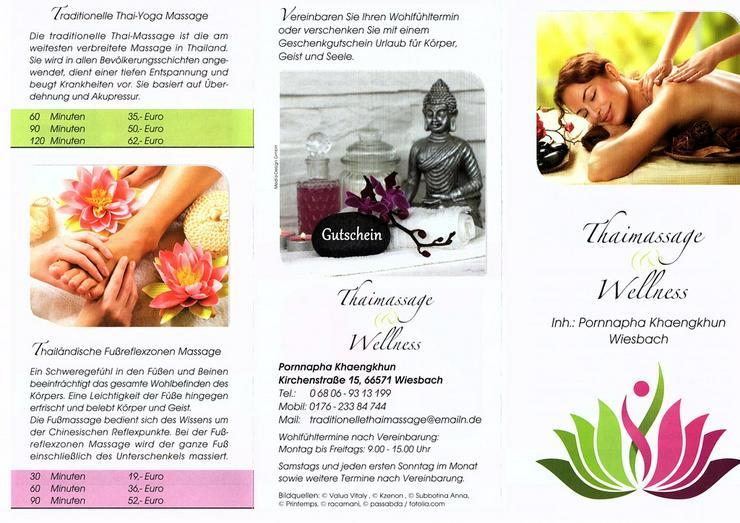 Bild 6: Verwöhngütschein mit Geschenkset/ Massage