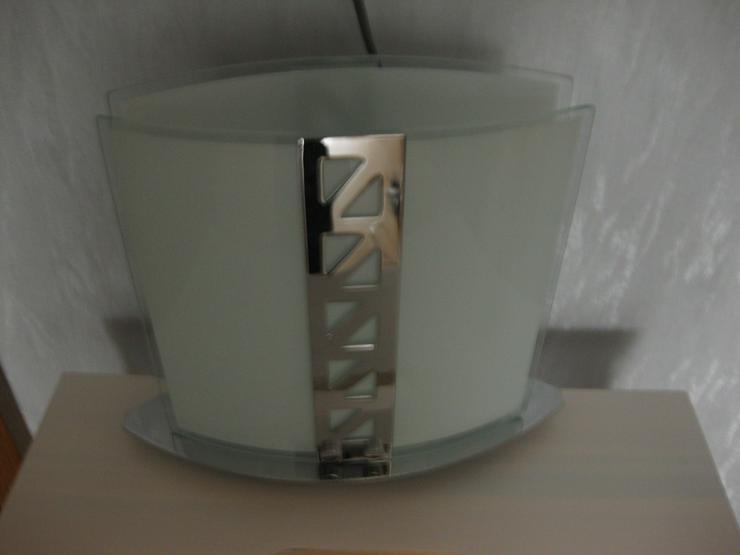 Bild 4: Tischlampe