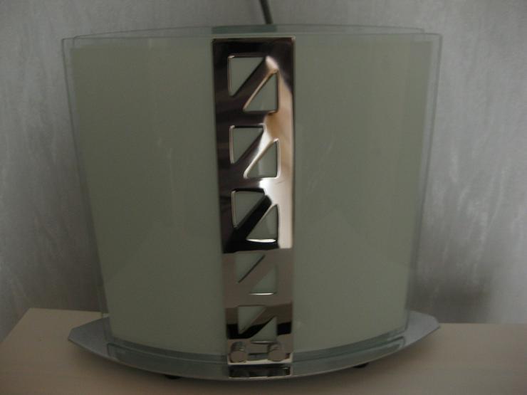 Bild 3: Tischlampe