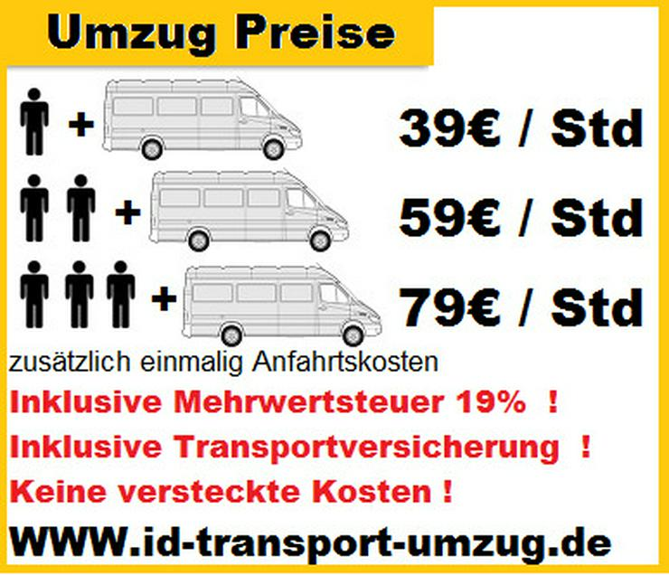 Moving Service in Frankfurt am Main ( Removals)
