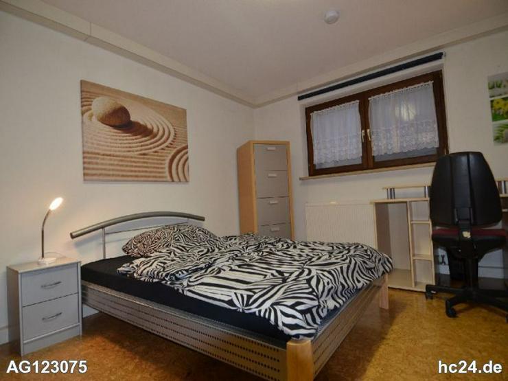 Bild 4: Möblierte 2- Zimmer Wohnung sehr grenznah in Weil am Rhein