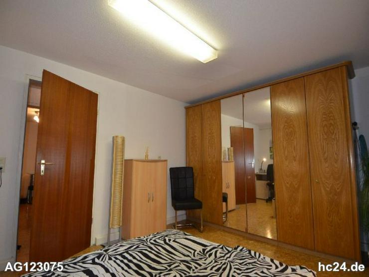 Bild 5: Möblierte 2- Zimmer Wohnung sehr grenznah in Weil am Rhein
