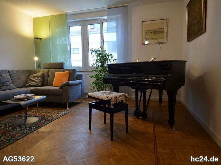 *** TOP Lage möblierte 3 Zimmerwohnung in Ulm