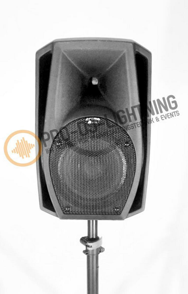 DB Technologies Cromo 10 Verstärker Box mieten - DJ-Technik & PA - Bild 1