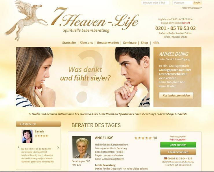 Bild 6: Heilmedium Sanada-Chakrenausgleich-10min gratis