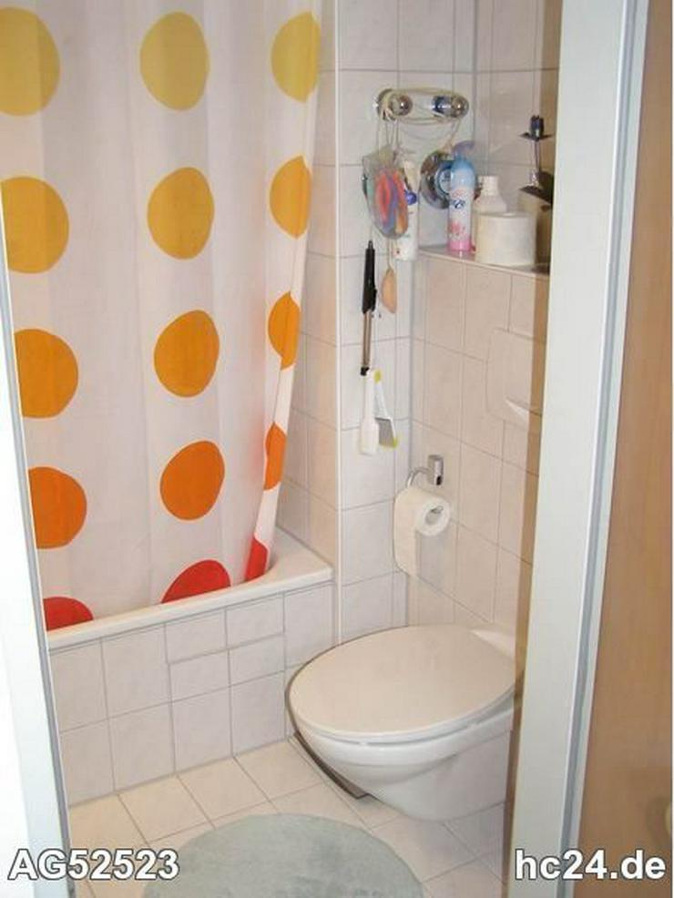 Bild 6: *** schöne möblierte 2,5 Zimmerwohnung in Ulm
