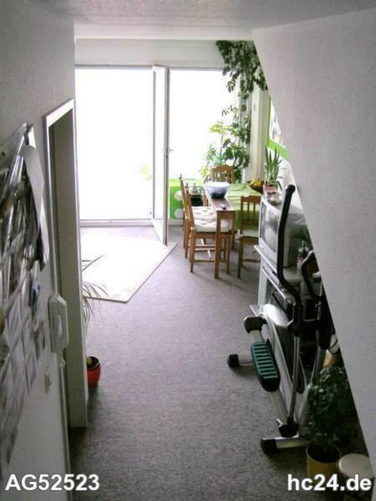 Bild 2: *** schöne möblierte 2,5 Zimmerwohnung in Ulm