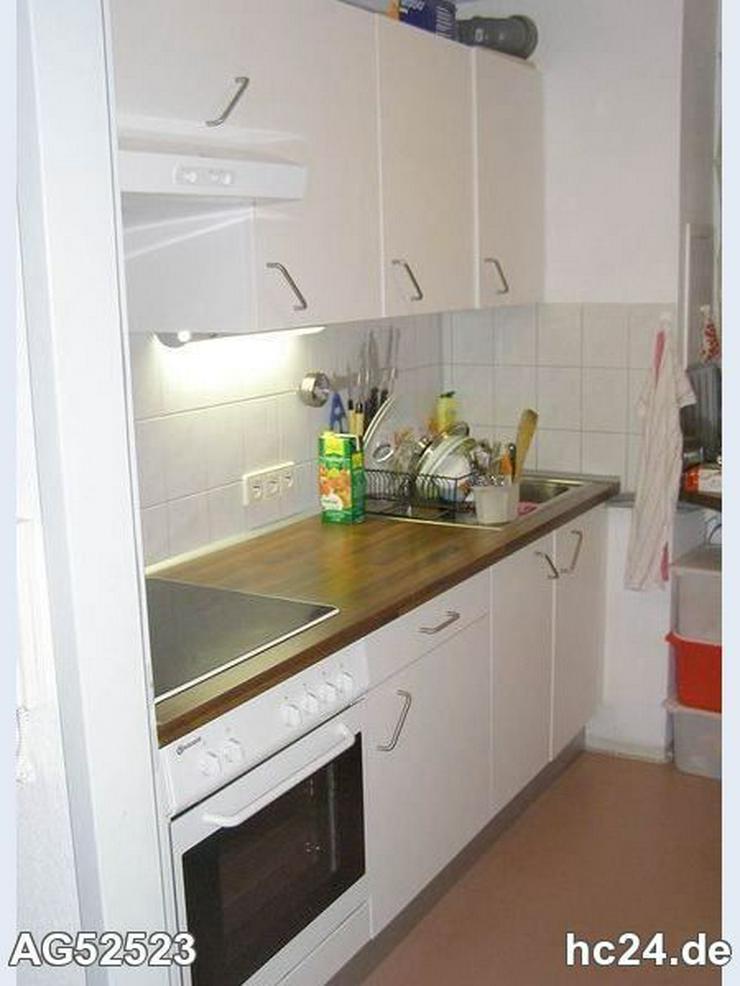 Bild 3: *** schöne möblierte 2,5 Zimmerwohnung in Ulm