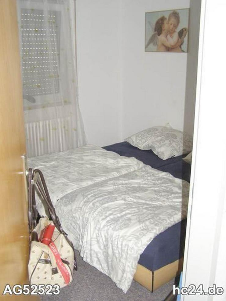 Bild 4: *** schöne möblierte 2,5 Zimmerwohnung in Ulm