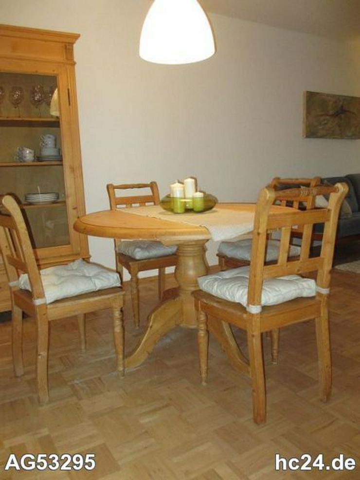 Bild 2: *** neu möblierte 2 Zimmerwohnung in Neu Ulm
