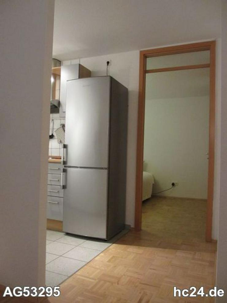 Bild 3: *** neu möblierte 2 Zimmerwohnung in Neu Ulm