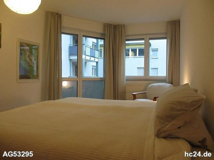 Bild 6: *** neu möblierte 2 Zimmerwohnung in Neu Ulm