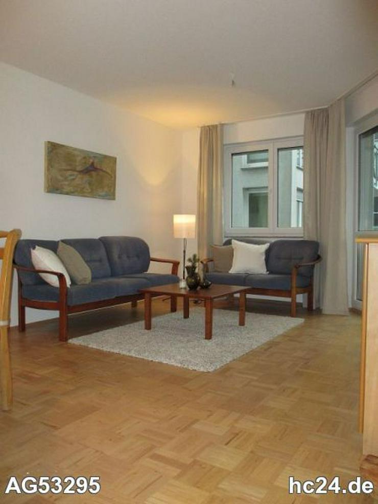 *** neu möblierte 2 Zimmerwohnung in Neu Ulm - Wohnen auf Zeit - Bild 1