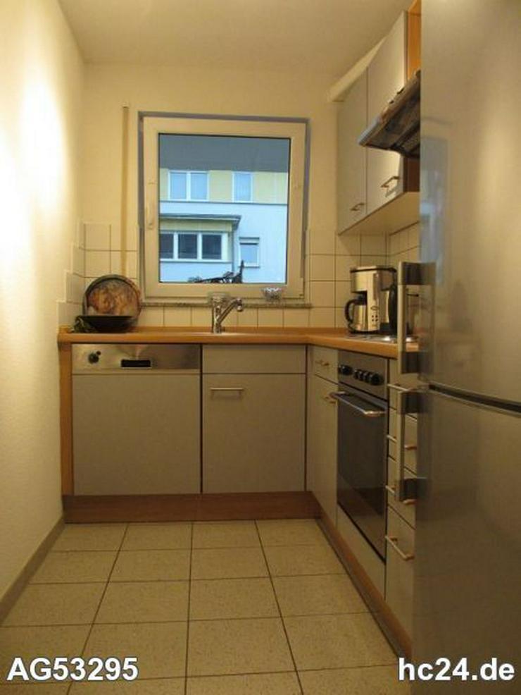 Bild 4: *** neu möblierte 2 Zimmerwohnung in Neu Ulm