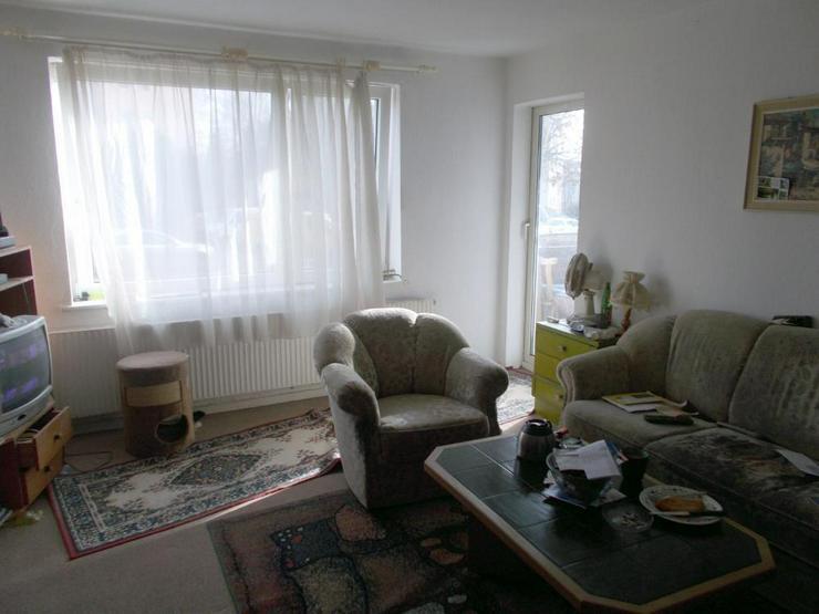 Bild 3: Sehr ruhige Lage ! Süd-West- Balkon ! Langjähriger Mieter