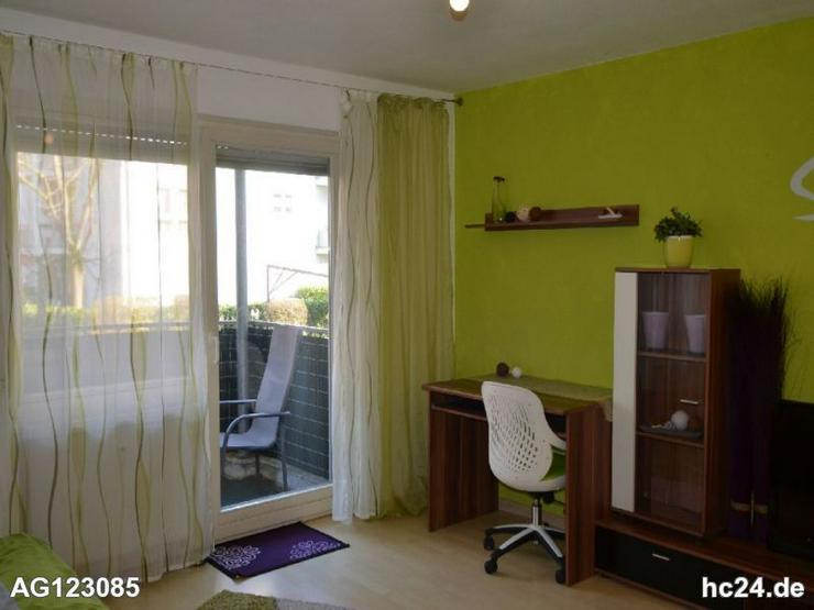 Bild 3: Moderne 1- Zimmer Wohnung in Weil am Rhein, möbliert