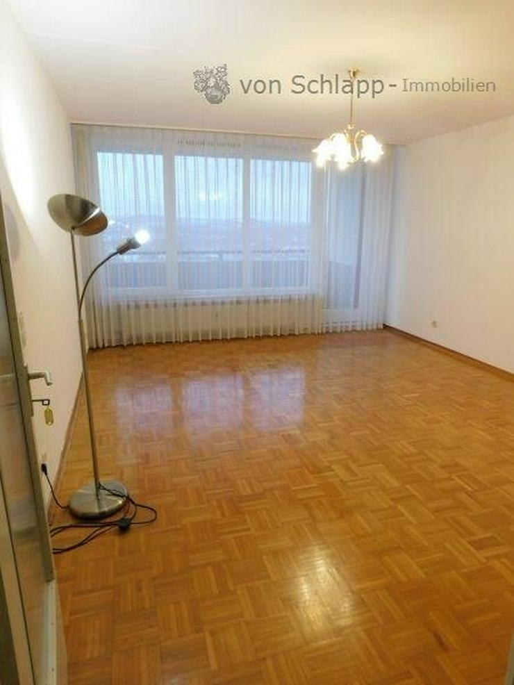 Bild 4: FULDA: Gemütliche Eigentumswohnung im Herzen der Stadt mit tollem Ausblick!