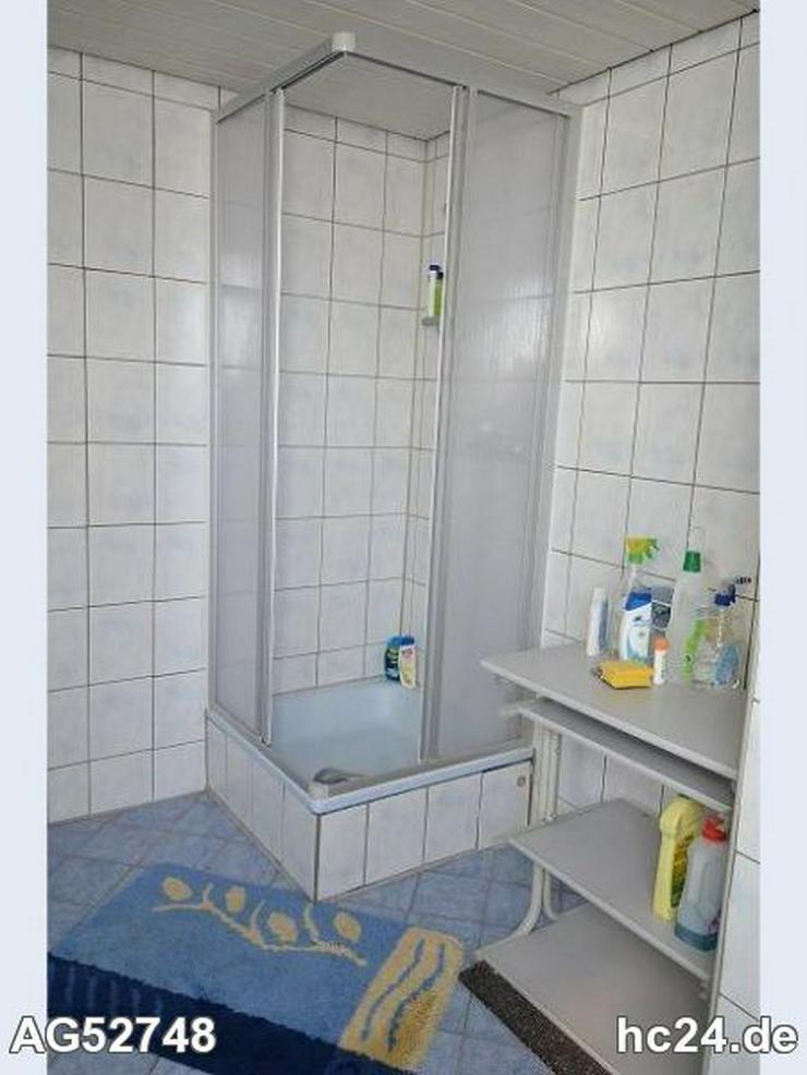Bild 6: *** möbliertes Zimmer in Neu-Ulm