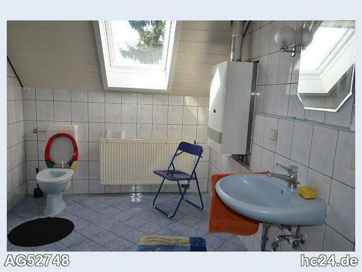 Bild 5: *** möbliertes Zimmer in Neu-Ulm