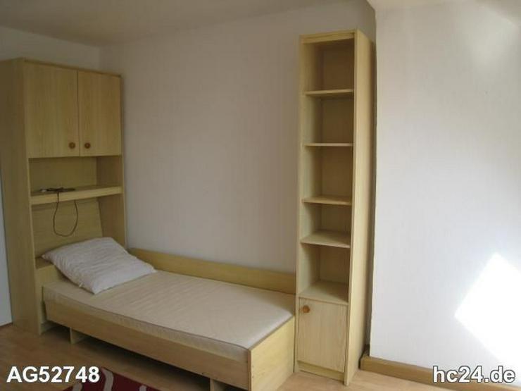 Bild 2: *** möbliertes Zimmer in Neu-Ulm