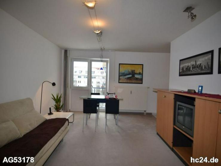 Bild 2: *** schöne, möblierte 1 Zimmerwohnung in Ulm/Söflingen