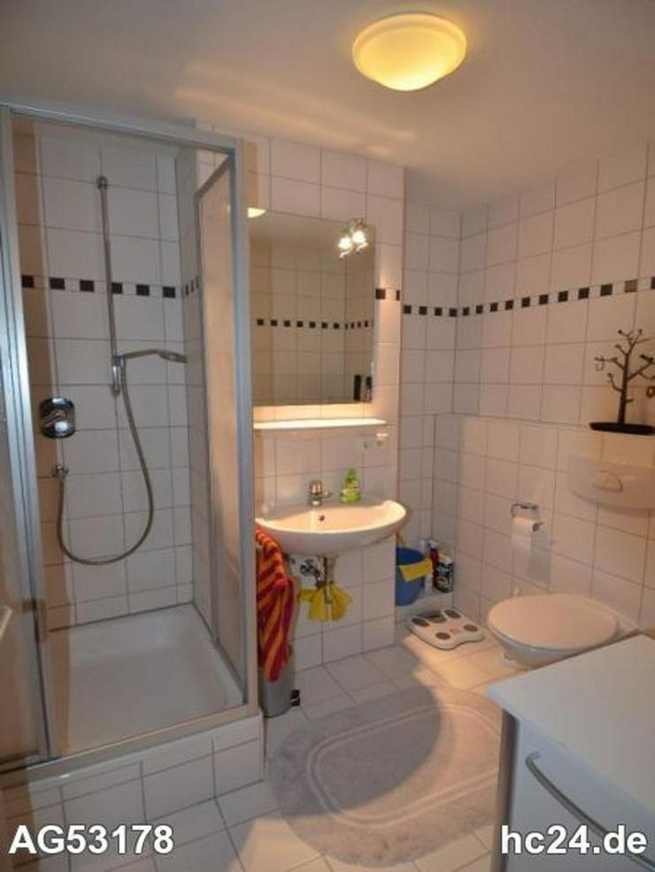 Bild 5: *** schöne, möblierte 1 Zimmerwohnung in Ulm/Söflingen