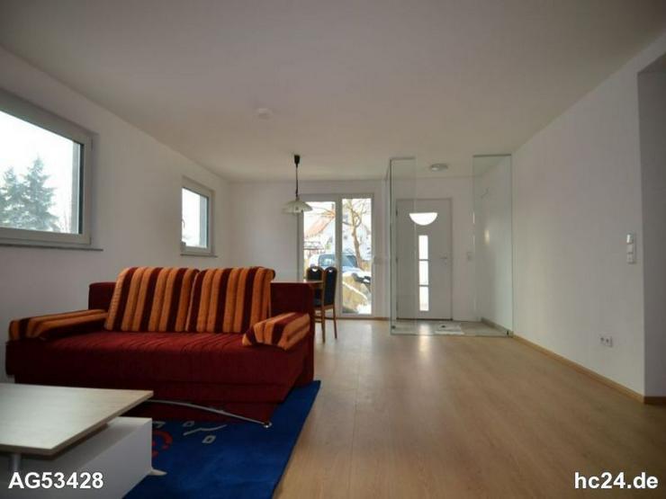 **** möblierte 2 Zimmerwohnung in Blaustein - Wohnen auf Zeit - Bild 1