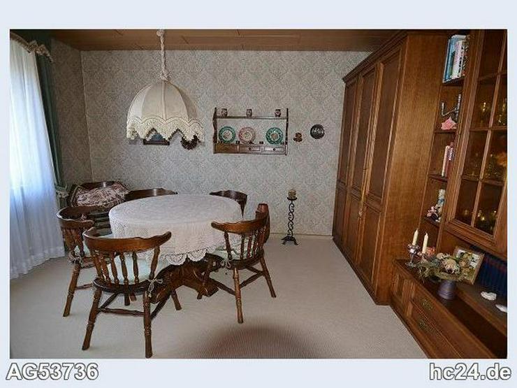 Bild 2: *** gepflegte 2,5 Zimmerwohnung in Neu-Ulm