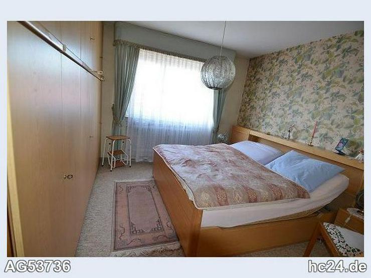 Bild 4: *** gepflegte 2,5 Zimmerwohnung in Neu-Ulm