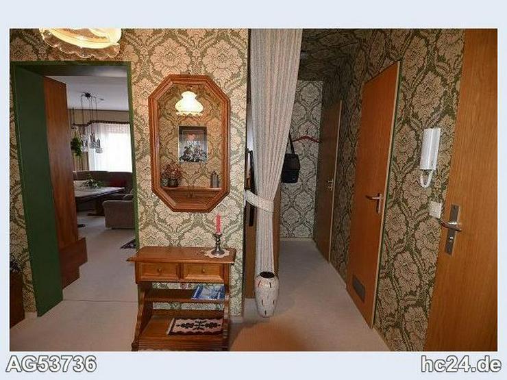 Bild 6: *** gepflegte 2,5 Zimmerwohnung in Neu-Ulm