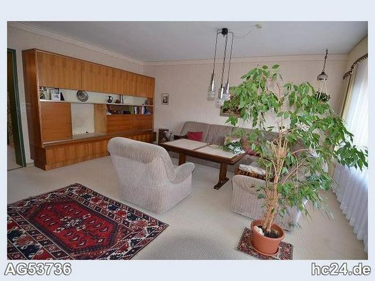 Bild 3: *** gepflegte 2,5 Zimmerwohnung in Neu-Ulm