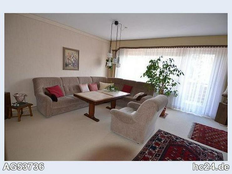 *** gepflegte 2,5 Zimmerwohnung in Neu-Ulm - Wohnen auf Zeit - Bild 1
